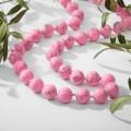 Бусы каулит тонированный розовый, шар №12 через узел, 52см