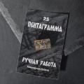 """Бусина из ювелирной бронзы """"Пентаграмма"""""""