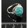 C925 Кольцо серебро с амазонитом, круг 12мм, родирование