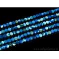 Бусины из агата тониров. круг гр.6мм цв.синий, 37,5см, 63 бусины