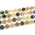 Бусины для рукоделия из самоцветов шарик с гранями 11мм, 18,5см, сет 13 бусин