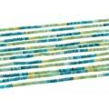 Бусины для рукоделия из апатита кукуруза гр.3мм, 39см, 188 бусин