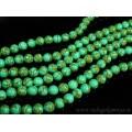 Бусины из варисцита (иск.) шарик 10мм цвет зеленый 1, 39см, 39 бусин