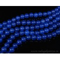 Бусины из кварца тонированного шарик 12мм, цвет азурит, 38см, 33 бусины.