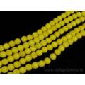 Бусины из кахолонга искусственного тонированного шарик 9*10мм, цвет желтый, 39см, 44 бусин
