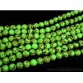 Бусины из кахолонга искусственного шарик 10мм, цвет зеленый, 39см, 38 бусин
