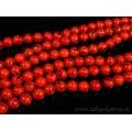 Бусины из кахолонга искусственного шарик 10мм, цвет красный, 39см, 39 бусин