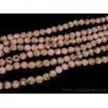 Бусины из кахолонга искусственного шарик 10мм, цвет розовый нюд, 40см, 39 бусин