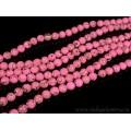 Бусины из кахолонга искусственного шарик 10мм, цвет розовый, 40см, 40 бусин