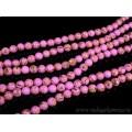 Бусины из кахолонга искусственного шарик 10мм, цвет розовый1, 40см, 39 бусин