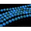 Бусины из кахолонга искусственного шарик 12мм, цвет голубой, 39см, 33 бусин