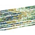 Бусины из самоцветов шарик гр.2мм, 39см, 174 бусины