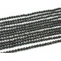 Бусины из турмалина шерл шарик гр.4,5мм, 38см, 88 бусин