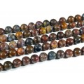 Бусины из петерсита шарик 10мм, 39см, 40 бусин
