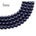 5810 Жемчуг 3 мм Night Blue 10 штук/упаковка