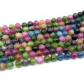 Бусины из кальцита цв.микс шарик 12мм, 38см, 32 бусины