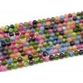 Бусины из кальцита цв.микс шарик 7мм, 39см, 61 бусина
