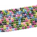 Бусины из кальцита цв.микс шарик 8мм, 38см, 46 бусин