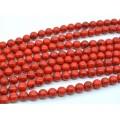 Бусины из кахолонга искусственного шарик 10мм, цвет красный, 39см, 40 бусин