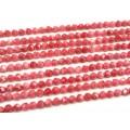 Бусины из кальцита тонированного многогранник 8мм, цв.клубничный 37см, 47 бусин
