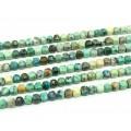 Бусины из хризоколлы кубик гр.8мм, 19см, сет 26 бусин