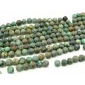 Бусины из хризоколлы шарик 10мм матовый, 37см, 39 бусин