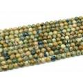 Бусины из хризоколлы шарик 10мм, 39,5см, 38 бусин