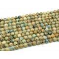 Бусины из хризоколлы шарик 12мм, 40см, 34 бусины