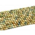 Бусины из хризоколлы шарик 8мм, 39,5см, 46 бусин