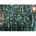 Бусины из хризоколлы шарик гр.3мм, 38,5см, 132 бусины