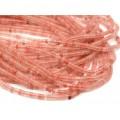 Бусины из халцедона искусственного диски 4мм цвет розовый, 39см, 160 бусин