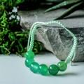 Браслет шар №10 авантюрин зеленый шамбала, 6 бусин