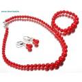 Комплект: серьги, бусы, браслет коралл красный (имитация) шар (текстиль)