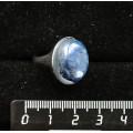 Кольцо с кианитом (кабошон-мозаика) овал, 18х13мм, литая оправа, родирование
