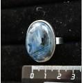 Кольцо с кианитом (кабошон-мозаика), овал 25х18мм, безразмерное (литая основа)