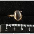 Кольцо c раухтопазом,  овал 14х10мм