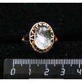 Кольцо c горным хрусталем, греческое, 14х10мм