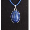 Кулон из лазурита (синий), простой овал 25х18мм